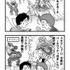 パズドラま!火野編4