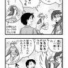 パズドラま!火野編9(後編)