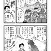 パズドラま!火野編10