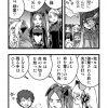 パズドラま!火野編11(後編)