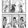 パズドラま!龍祭り編4 (1)