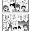 パズドラま!龍祭り編4 (2)