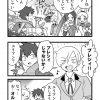 パズドラま!龍祭り編5