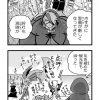 パズドラま!龍祭り編7 (1)