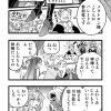 パズドラま!龍祭り編7 (2)