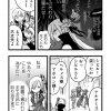 パズドラま!龍祭り編7 (4)