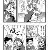 パズドラま!龍祭り編8
