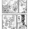 パズドラま!龍祭り編9
