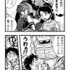 パズドラま!火野編2